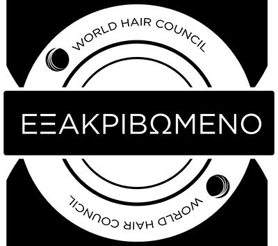 World Hair Council verified